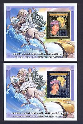 2002- Libya- Gold & Silver minisheets- 33rd Anniversary September Revolution