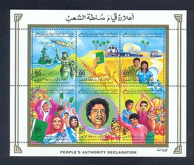 1994- Libya- People's Authotority Declaration- Plane- Army- Butterfly- Agricultu