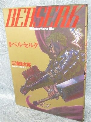 BERSERK Gashu w/Poster Art Illustration KENTAROU MIURA Book 87*