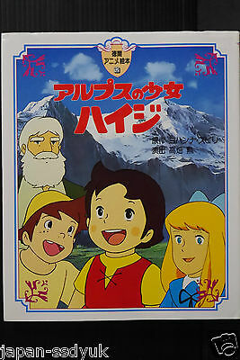 JAPAN NEW Heidi, Girl of the Alps Anime Picture Book