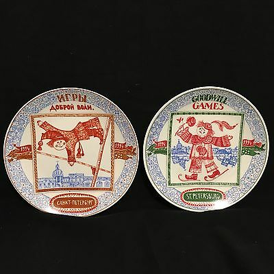 Set of 2 1994 Goodwill Games St. Petersburg Collector's Plate Russian & English