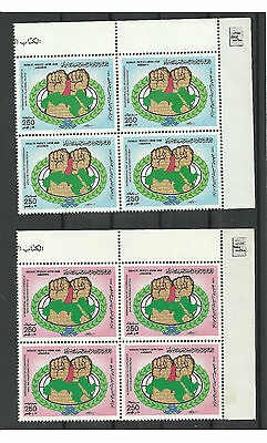 1986- Libya - Solidarity with Palestinian People block of 4 stamps MNH**