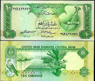 Uae United Arab Emirates 10 Dirhams P 8 Unc