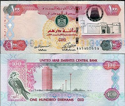 Uae United Arab Emirates 100 Dirhams 2012 P 30 Unc
