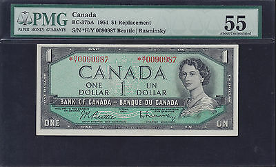 1954 Bank of Canada $1 Replacement *H/Y - PMG Choice AU55