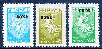 Belarus 1994 Inverted overprint Mi.46-48k Mi.18.-  MNH
