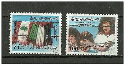 1984- Libya- Child Victims of Invasion Day- Complete set -2 stamp MNH**