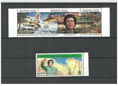 "1984 – Libya- Irrigatin Project The ""Great Man-made River""- Complete set V MNH**"