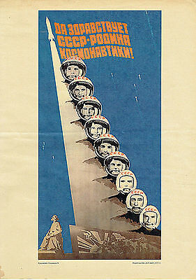 Russian Ussr Vintage Litho Poster Cosmonauts Astronauts 1975 Signed