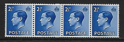 Sg 460 2½d Edward VIII Coil Join strip of 4 UNMOUNTED MINT/MNH