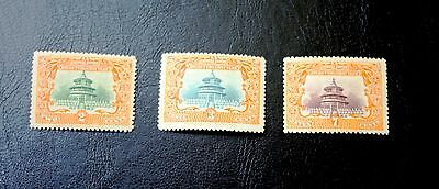 CHINA STAMPS  EMPIRE  ,TEMPLE  OF  HEAVEN  1909  MINT with GUM