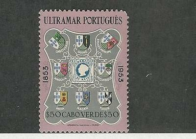 Cape Verde, Postage Stamp, #296 Mint Hinged, 1953 Portugal Colony