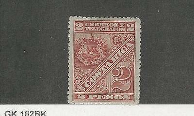 Costa Rica, Postage Stamp, #42 Mint Hinged, 1892