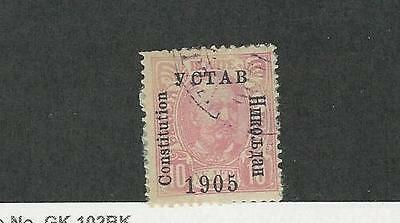 Montenegro,  Postage Stamp, #H3 Used, 1905