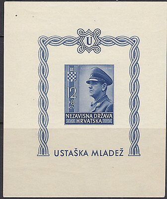CROATIA : 1943 Croat Youth Fund Miniature  Sheet IMPERFORATE  SG MS81b MNH