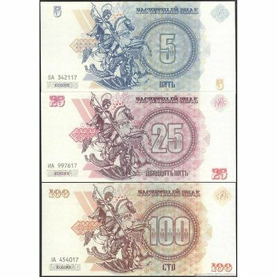TWN - NEW RUSSIA Novorossiya - 5-25-100 Rubles 2014 UNC Set of 3 Private issue