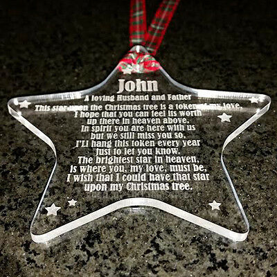 Personalised Engraved Christmas Star Poem Decoration In Loving Memory -53