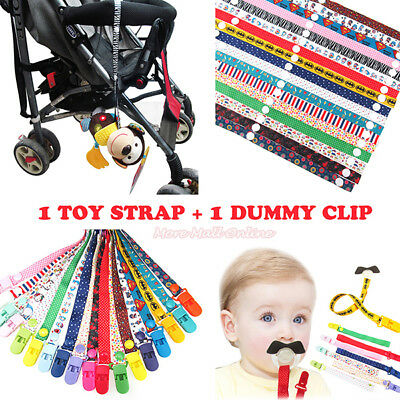 Cute Anti Drop Baby Pram Stroller Toy Rope Strap Hanger Lanyard w Dummy Clip Set