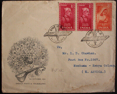 India 1952 1a Pair & 2a Indian Saints & Poets on Illustrated First Day Cover