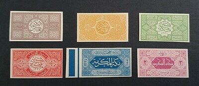 Saudi Arabia 1917, SC L8-13 Proof, Imperforated, Very Rare. MNG as issued.