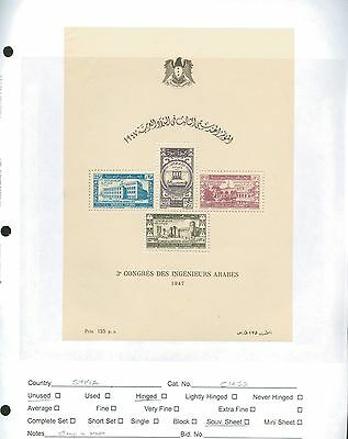 1947 Syria Scott # C143a MH Mint Hinged Souvenir Sheet Stamps #84414 X