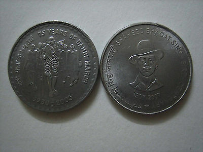 Republic India Set Of 2 Different Commemorative Coins 5 Rupees