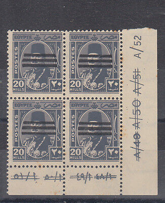 Egypt 1937 A Fine Never Hinged Obliterated 20m Plate A/52 Block SG446
