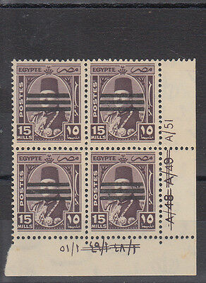 Egypt 1953 A Superb Never Hinged Mint 15m Obliterated Plate A/51 Block SG444