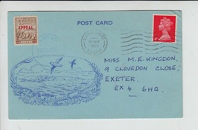 #28 Great Britain Lundy Island Puffin Stamps Appeal FDC