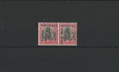 """South West Africa 1926 O/P """"OFFICIAL - South West - Africa"""" 1d.MNH"""