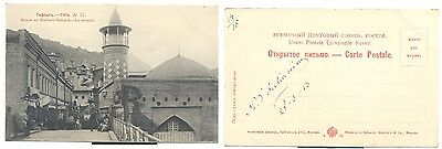 Post Card  Tiflis   Russia   Russie  Russlandla Mosquee Mosche  1913