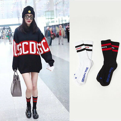 Womens Vetements Socks Style Black White Stripe Overknee