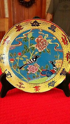 Vintage Chinese Art Plate Ch'ien-Lung Ch'ing Dynasty Limited Edition 358/2500