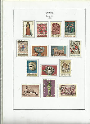 Cyprus 345-358 (complete issue) used 1971 -Cypriot Art