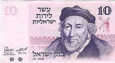 Bank of ISRAEL 10 Pound LIROT Banknote 1973