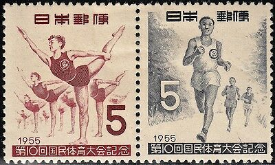 Japan 1955 10th National Athletic Meeting Se-Tenant Pair MH