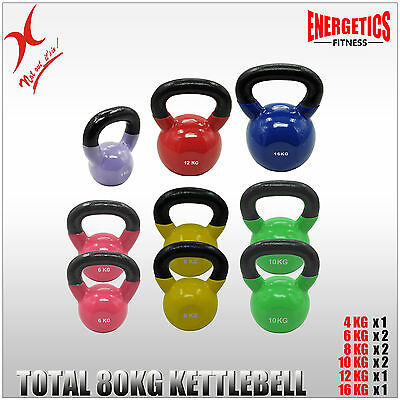4 + 6x2 + 8x2 + 10x2 + 12 + 16KG - TOTAL 80KG IRON CAST VINYL KETTLEBELL WEIGHT