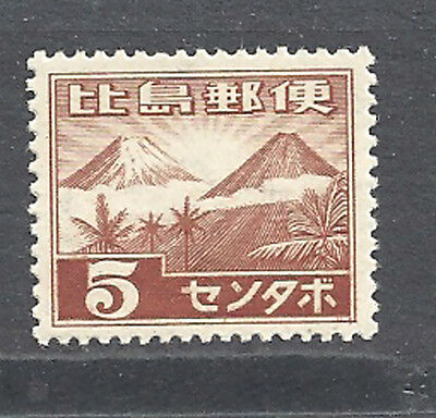Philippines, Usa , Japan , 1943/44, Occupation , Stamp  Perf,  Mnh