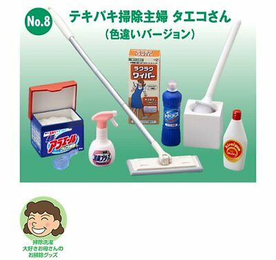 Re-ment Drug Store #8- Washing Powder,Mop With Dust Removal Paper, Toilet Brush