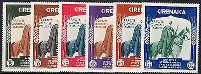 Cyrenaica 1934 Second International Colonial Exhibition Naples Lower Values MH