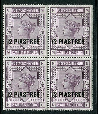 BRITISH LEVANT-1888 12pi on 2/6 Lilac.  A fine mounted mint block of 4 Sg 3a