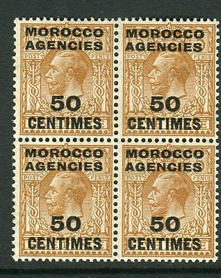MOROCCO AGENCIES FRENCH CURRENCY-1925-34 50C Yellow Brown UMM INV WMK Sg 207w