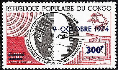 Congo (Brazzaville) 1974 300f Centenary of Berne Convention MUH