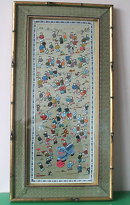 Antique Japanese Silk Embroidery Wall Hanging. Gilt Bamboo Frame 63cm c.1950