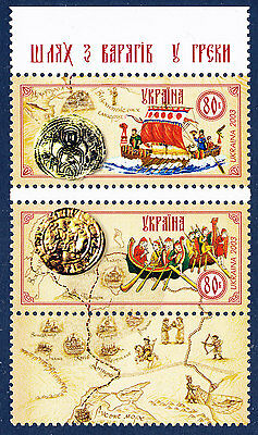 Ukraine 2003 Trade Route Joint issue with Estonia with Label MNH