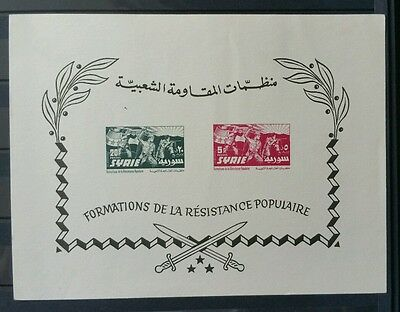 Syria,1957, Formation of Popular Resistance Movement, Ms, MNH, no gum as issued.