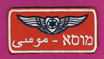 Israel Idf Air Force Aggressor  Pilot Wing Nametag Musa Velcro Patch