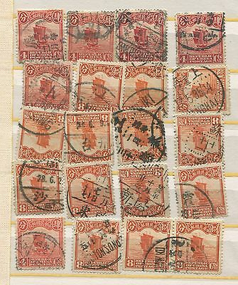 China Junks 4cent and 8cent lot,  postmarks