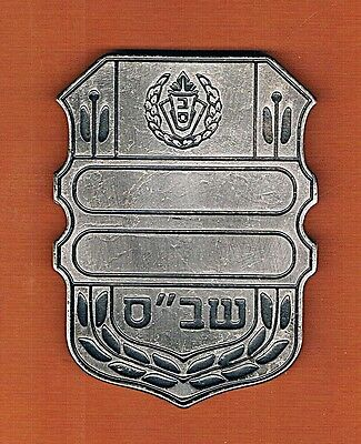 Israel National Prison  Service Correction Badge - Detective  Of Yamar Dror Pin