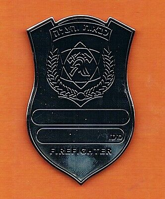 Israel Firefighter And Rescue Badge Very New Very Rare+ Wallet + Your Name